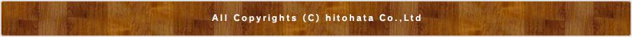 All Copyrights (C) hitohata Co.,Ltd